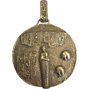 Vintage 935 Sterling Silver Gilt Egyptian Revival Pendant