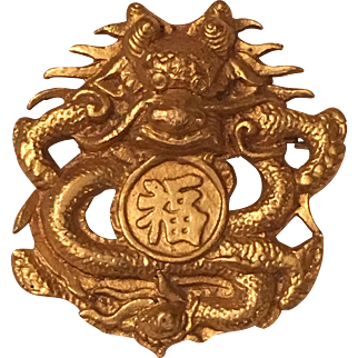 Vintage Line Vautrin French Gilt Bronze Dragon With Chinese Good Luck & Fortune Symbol Brooch France