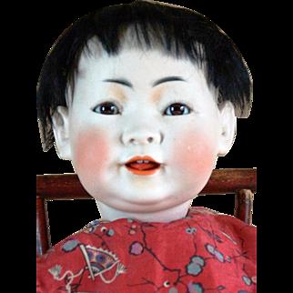 Largest size Kestner Asian baby.