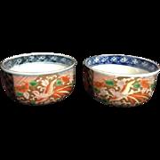 Imari Phoenix Blue Orange Handpainted Tea Cups Soup Small Bowl Japanese