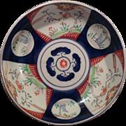 Japanese Antique Imari Bowl Blue Orange White Floral Handpainted