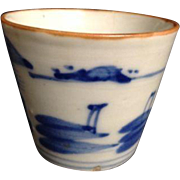 Antique Japanese Blue Soba Choko Cup Noodles Broth Soup D