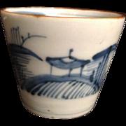 Antique Japanese Blue Soba Choko Cup Noodles Broth Soup H