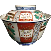 Vintage Imari Lidded Bowl Bowls Rice Soup Small