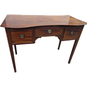 Figured Mahogany Serving or Console Table
