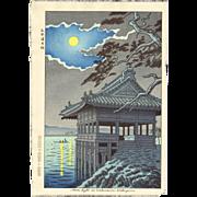 Takeji Asano - Moonlight Wakanoura - Japanese Woodblock Print