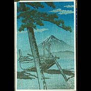 Kawase Hasui - Miho at Night - Japanese Woodblock Print