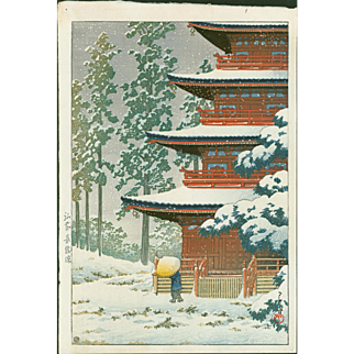 Kawase Hasui  Saisho Temple, Hirosaki - Japanese Woodblock Print -