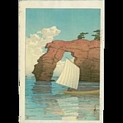 Kawase Hasui - Zaimoku Island, Matsushima - Japanese Woodblock Print
