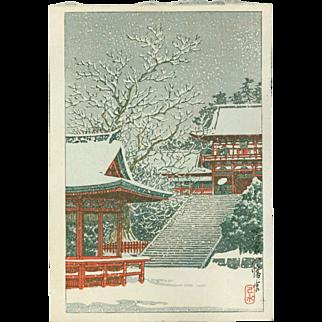 Kawase Hasui - Hachiman Shrine, Kamakura - Japanese Woodblock Print
