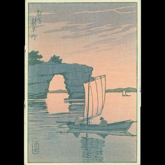 Kawase Hasui - Zaimoku Island, Matsushima - Japanese Woodblock Print 1930s