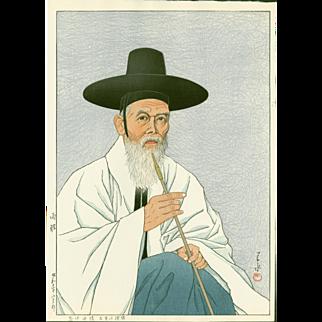 Kawase Hasui - A Yangban (Korean)  - 1935 Japanese Woodblock Print (First edition)