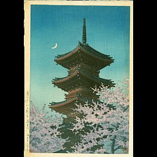 Kawase Hasui  - Ueno Toshogu Pagoda - First Edition Japanese Woodblock Print