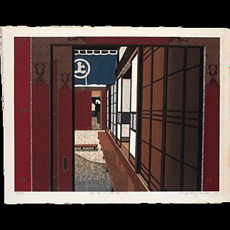 Takehiko Hironaga - Store in Kakunodate 1982 - Japanese Woodblock Print