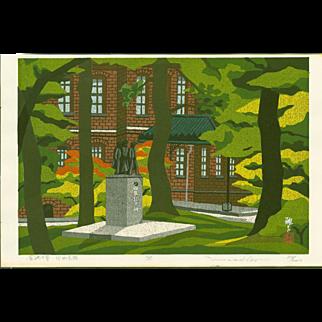 Masao Ido Japanese Woodblock Print - Shiko - Kanazawa 1975 Ltd. Ed.