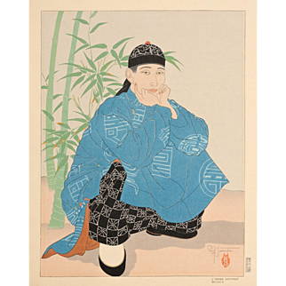 Paul Jacoulet - L'Homme accroupi Chinois - Japanese Woodblock Print