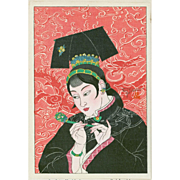 Paul Jacoulet - Les Jades, Mandchoukuo - Japanese Woodblock Print
