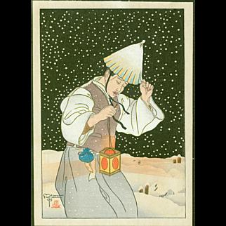 Paul Jacoulet - Nuit de Neige, Korea - Japanese Woodblock Print