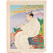 Paul Jacoulet  - Hokkan Mountains, Korea - Japanese Woodblock Print