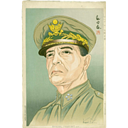 Kanmei Japanese Woodblock Print - General Douglas MacArthur - Rare Watanabe