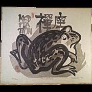 Clifton Karhu  Frog in Zazen Meditation - Japanese Woodblock Print
