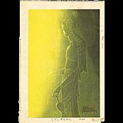 Shiro Kasamatsu - Kudara Kannon (Limited Edition) - Japanese Woodblock Print