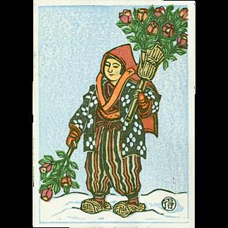 Katsuhira Tokushi - Girl with Flowers in Snow - Folk Art Woodblock Print