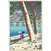 Tsuchiya Koitsu - Arashiyama - Japanese Woodblock Print