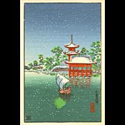 Tsuchiya Koitsu - Wakanoura - Japanese Woodblock Print