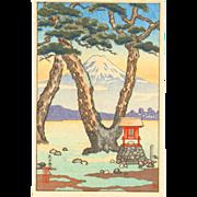 Tsuchiya Koitsu - Amano Kaguyama - Japanese Woodblock Print