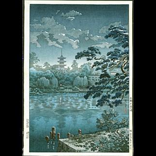 Tsuchiya Koitsu - Ueno Shinobazu Pond - Japanese Woodblock Print