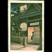Tsuchiya Koitsu - Teahouse, Yotsuya, Araki - Japanese Woodblock Print