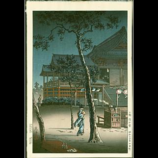 Tsuchiya Koitsu - Ueno Kiyomizu Temple - Japanese Woodblock Print
