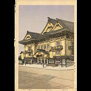 Noel Nouet - Kabuki Theatre - Japanese Woodblock Print