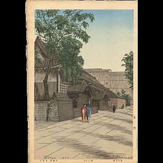Noel Nouet - Kuromon - Japanese Woodblock Print