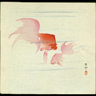 Ohara Koson - Two Goldfish - Japanese Woodblock Print