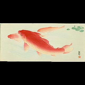 Ohara Shoson (Koson) - Three Red Koi Carp - Japanese Woodblock Print