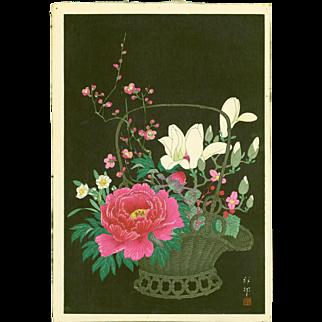 Ohara Shoson (Koson) - Basket of Flowers - Japanese Woodblock Print