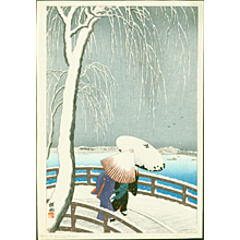 Ohara Koson (Shoson) - Snow On Willow Bridge - Japanese Woodblock Print