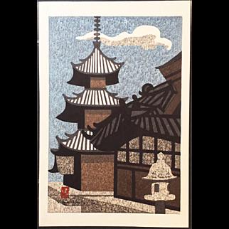 Kiyoshi Saito - Pagoda - Japanese Woodblock Print