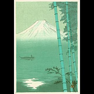 Shien  - Mount Fuji, Lake, and Bamboo - Japanese Woodblock Print