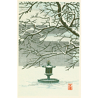 Shien - Temple and Lantern in Snow - Japanese Woodblock Print