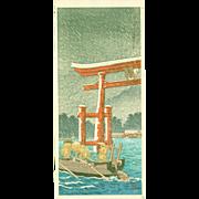 Takahashi Shotei - View of Itsukashima - Japanese Woodblock Print