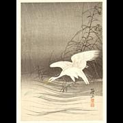 Ito Sozan - Heron Chasing Fish in Rain - Japanese Woodblock Print