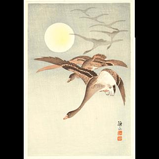 Ito Sozan - Geese and the Full Moon - Japanese Woodblock Print