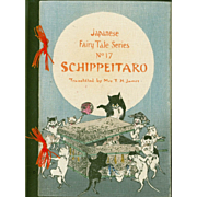 Hasegawa Woodblock Print Book - Schippeitaro - Japanese Fairy Tale