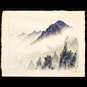 Kazue Yamagishi - Mt. Danxia in China - Japanese Woodblock Print