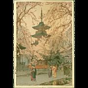 Hiroshi Yoshida  - A Glimpse of Ueno Park- Japanese Woodblock Print - Jizuri
