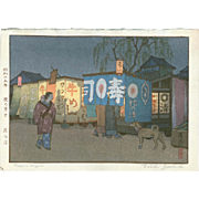 Toshi Yoshida - Supper Wagon - Japanese Woodblock Print