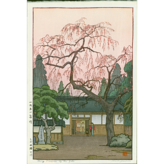 Toshi Yoshida - Cherry Blossoms By the Gate - Japanese Woodblock Print -